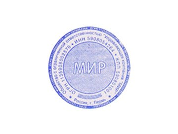 Логотип компании МИР